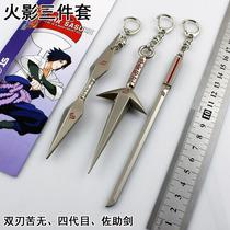 Anime Naruto Llaveros Armas Yondaime/uchiha Sasuke