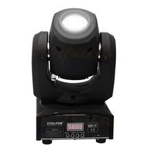Cabeza Robotica Iluminación Led 8 Gobos Rgb-w Giro 360 Xaris