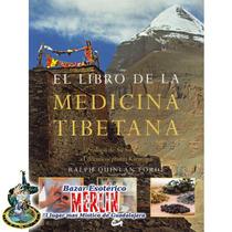 El Libro De La Medicina Tibetana / Logra Salud Y Bienestar