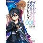 Sword Art Online - Paquete 15 Novelas Ligeras Japonesas