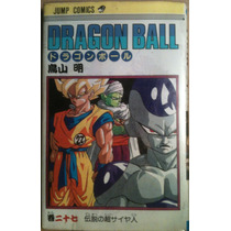 Dragon Ball Y Dragon Ball Z En Japones Y Chino Manga