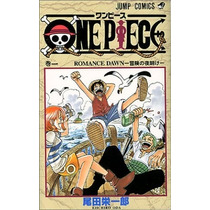 One Piece - Paquete 77 Mangas Japoneses