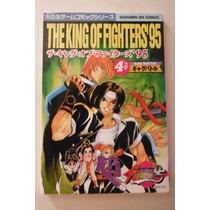 Libro The King Of Fighters 95 Gag Battle Manga Anime