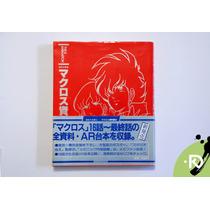 Macross Libro This Is Animation Robotech Anime Serietv