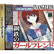 Evangelion Iron Maiden Sega Saturn Japonesa