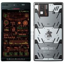 Smartphone Japonés Docomo Sharp Sh-06d Nerv Limited Edit Vv4