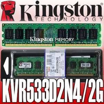 Memoria Ram 2 Gb, Ddr2 533 Mhz Pc2-4200 Kingston Para Pc