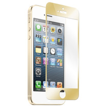 Protector De Pantalla Gold Glass Iphone 5g / 5c /5s