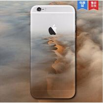 Funda Silicona Imagen Alta Calidad Montaña Iphone 6 6s