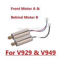 Combo Motores Electicos Para Drones V929 Y V949