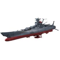 Tb Buque De Guerra Bandai Space Battle Ship Yamato 2199