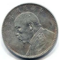 Moneda De China Yuan Del 1914