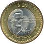 Moneda 20 Pesos Octavio Paz Año 2000