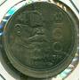 100 Pesos Carranza Descentrada De 1984