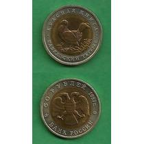 Grr-moneda De Rusia (urss) 50 Rublos 1993 - Urogallo Negro