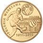 Club De Futbol (varzovia) Moneda Polonia 2 Zlotych 2011