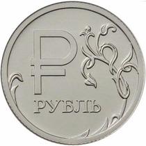 Moneda Rusia 1 Rublo (2014) Rublo De Vladimir Putin