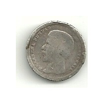 Moneda Plata 1 Real (1867) Guatemala
