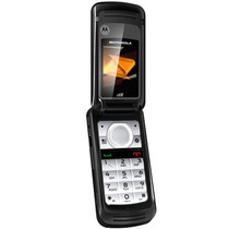 Motorola I410 Pantalla Lcd Bluetooth Radio Fm Gps Mms Sms