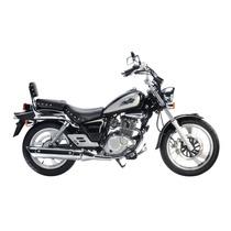 Motocicleta Chopper Custom Suzuki Gz150 Rebeli Vstari