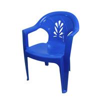 Silla De Plastico Pali Azul