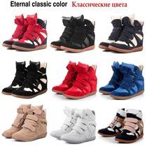 Isabel Marant Tennis Sneakers Nuevos A La Venta! De Moda