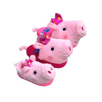 Peppa Pig Pantunflas Para Niña Muy Bonitas Súper Precio