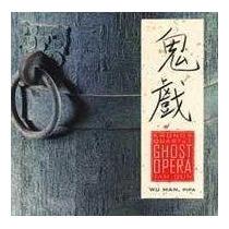 Kronos Quartet Tan Dun Ghost Opera Cd Envio Gratis Mp0