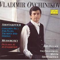 Piano Vladimir Ovchinikov - Shostakovich Concerto 1 Cd Fdp