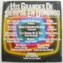 Los Grandes De Siempre En Domingo 1 Disco Lp Vinil