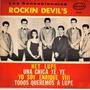 Rock Mexicano Ep De Los Rockin Devil