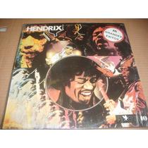 Jimi Hendrix 16 Grandes Exitos Lp Mexico 1985 Raro