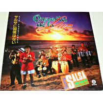Lp Orquesta De La Luz / Sin Fronteras
