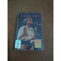 Cassette Usado Hernaldo Zuñiga Basico Df De Coleccion