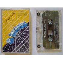 Shalom / Yo Celebraré 1 Cassette