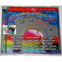 Cd + Dvd: Arcoiris Musical Mexicano, Marco Antonio Solis,