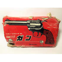 Kousen Juu Gun Nintendo Famicom Nes Zapper Hvc-005 En Caja