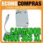 Cargador De Pared Para Nintendo 3ds Xl 100% Nuevo!!!!!!!!!!!