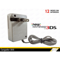 [ Cargador New 3ds Xl ] 12 Msi * Nintendo 3ds 2ds Dsi Tracia