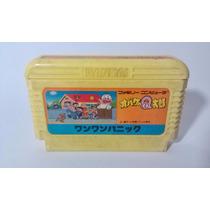 Obake No Q Tarou Wan Wan Panic / Chubby Cherub Famicom Nes