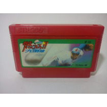 Moero!! Pro Yakyuu / Bases Loaded Nintendo Famicom Nes Fc
