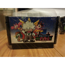 Kid Dracula Famicom - Castlevania