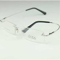 Armazon Lentes Ultraligero 10g Titanio Flexible Memory Envío