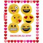 Emoticones Emojis De Peluche De 15 Centimetros Premium