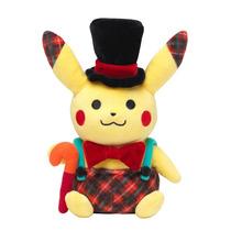 Pikachu Chiku-chiku Sewing Peluche Pokemon Center Original