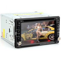 Autoestereo Android Pantalla Dvd 2din Universal Wince Gps Bt