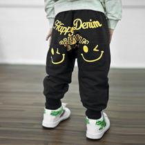 Taboö Kid - Pants Niño Estampado Felíz - 9847