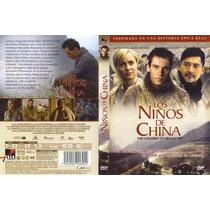 Los Niños De China