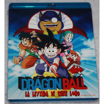 Dragon Ball. La Leyenda De Shen Long. Anime. Pelicula