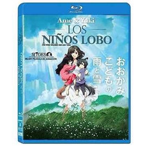 Los Niños Lobo Blu-ray